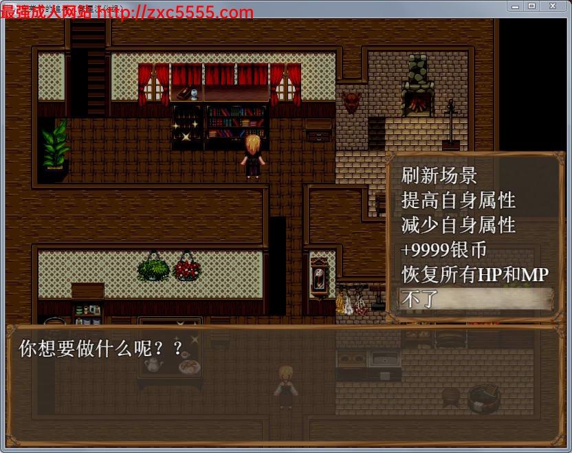 【RPG/繁星汉化】 克莱儿的追寻 PC+安卓汉化中文作弊版【1G】 7