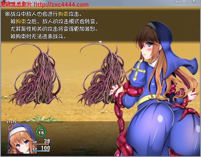 [中文]花开之魔种~Seed of Evil 1.1官方中文[步兵/全CG存档][FM/百度][650M] 7