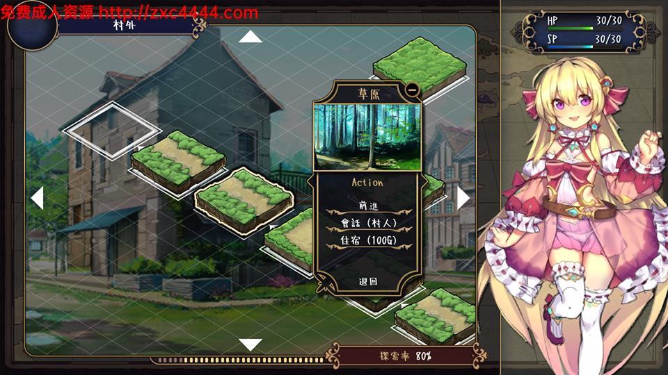 [国人自制RPG/中文]永恒的艾莉丝制作组:莉莉之旅~和姐姐的约定DEMO版[FM/百度][200M] 6